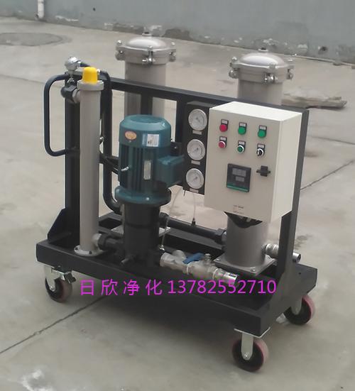 GLYC系列高粘油滤油机日欣净化增强润滑油