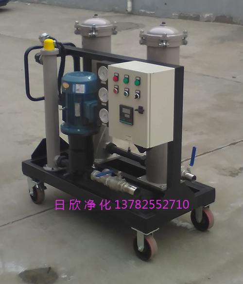 抗磨液压油GLYC滤芯滤油机厂家高粘度油过滤机高档