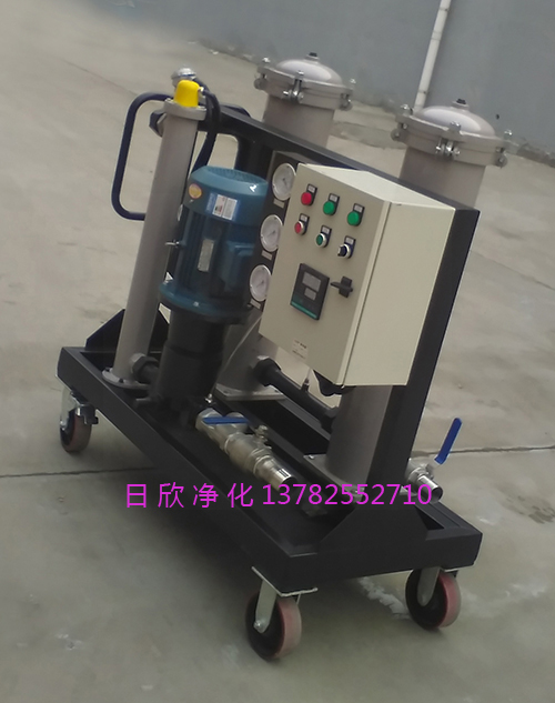 日欣净化增强GLYC-100汽轮机油高粘度油滤油机