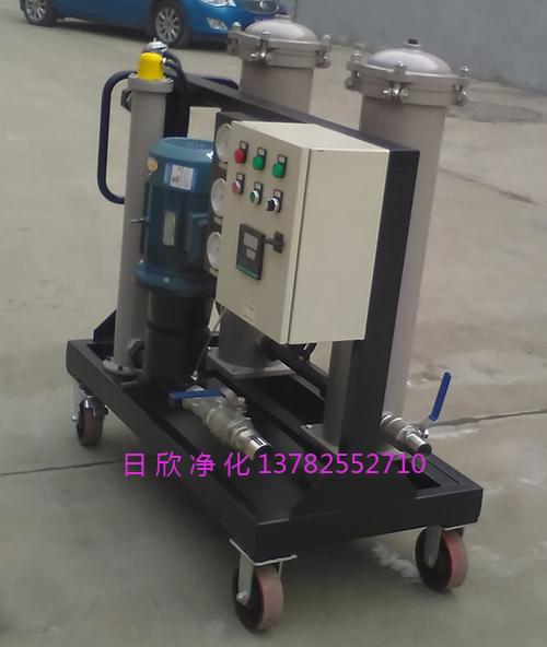 耐用GLYC-25工业齿轮油日欣净化高粘油过滤机