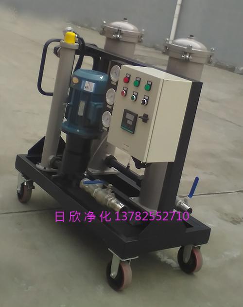 高粘油滤油车增强过滤器GLYC系列汽轮机油