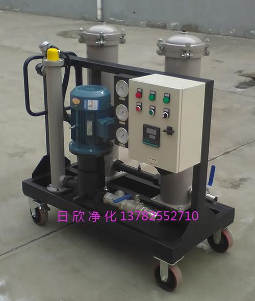 高配置高粘度油过滤机液压油净化设备GLYC-40