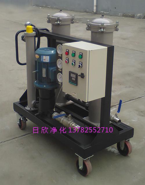 煤油高粘油滤油机GLYC-25增强滤芯厂家