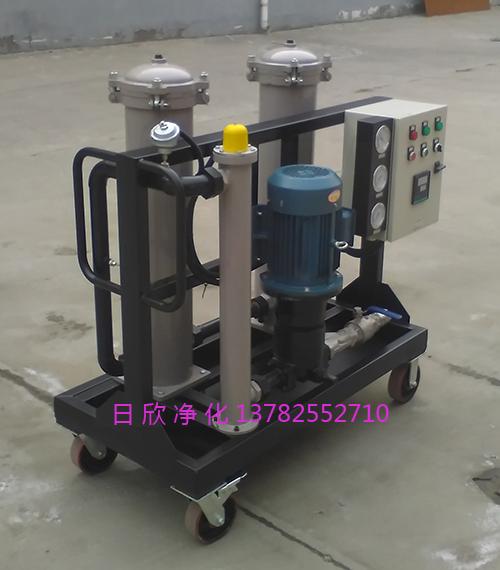 高粘度油过滤机日欣净化GLYC-50液压油高配
