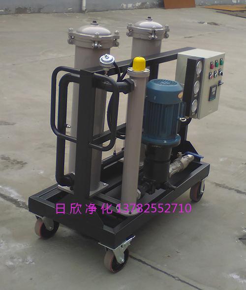 高粘度滤油机润滑油滤油机GLYC-40高配