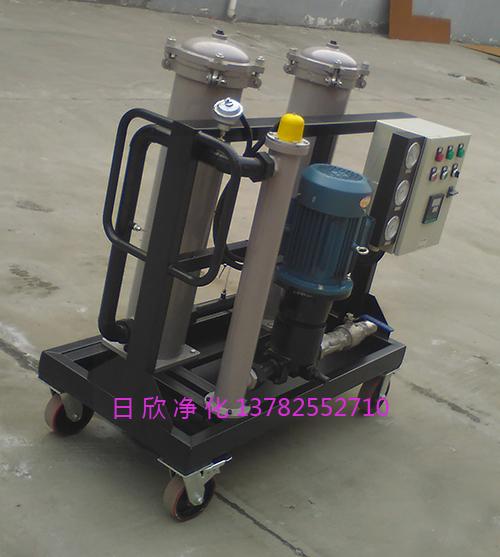 日欣净化高级GLYC高粘油过滤机抗磨液压油