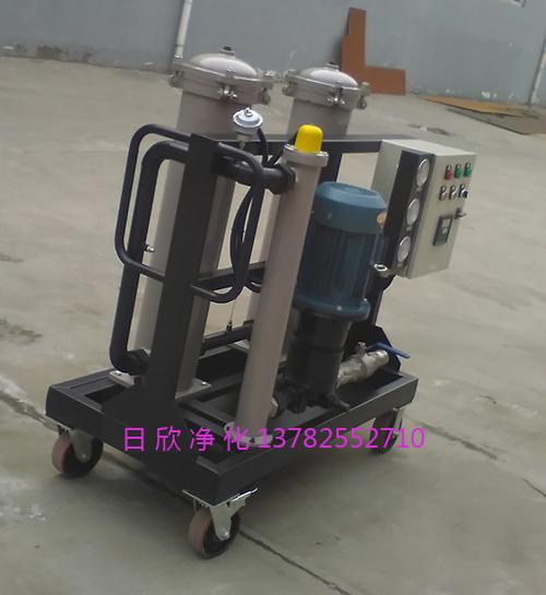 日欣净化GLYC-40耐用高粘度滤油机抗磨液压油