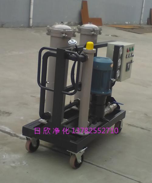 日欣净化高粘度滤油机润滑油高配GLYC-63