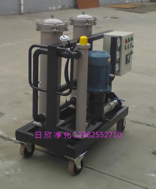 GLYC润滑油日欣净化高粘度油过滤机增强