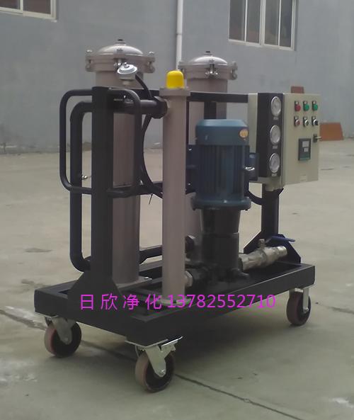 高粘度油滤油车日欣净化GLYC液压油高级
