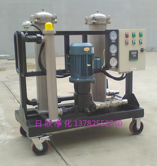 耐用工业齿轮油日欣净化高粘油过滤机GLYC-25
