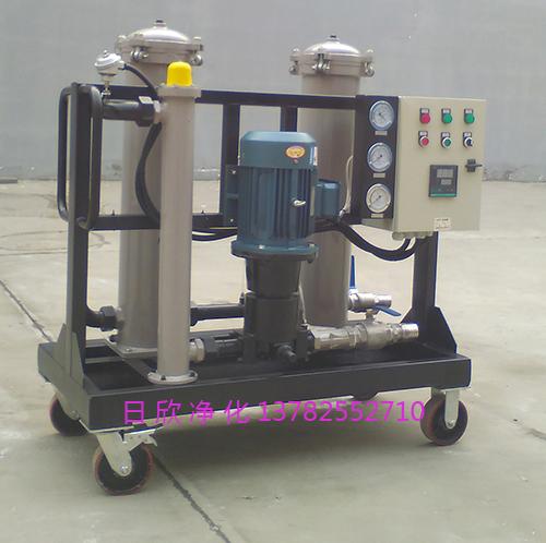 高粘度滤油车GLYC-160工业齿轮油滤油机厂家耐用过滤
