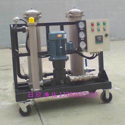 日欣净化GLYC-50工业齿轮油优质滤油机厂家高粘度滤油机