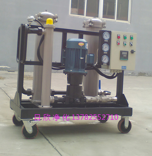 日欣净化汽轮机油滤油机厂家高级GLYC-50高粘度油过滤机
