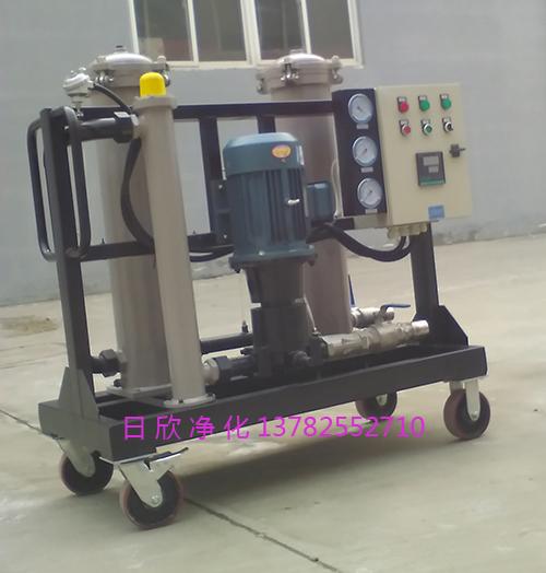 高粘油过滤机GLYC-160耐用滤油机厂家机油