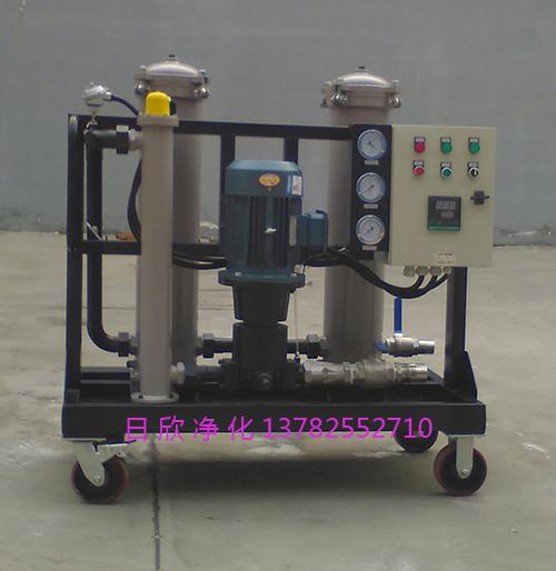 滤油机厂家高品质GLYC-25高粘度滤油机润滑油