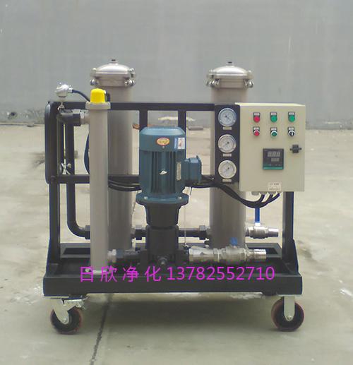 润滑油过滤器高粘油过滤机不锈钢GLYC-40