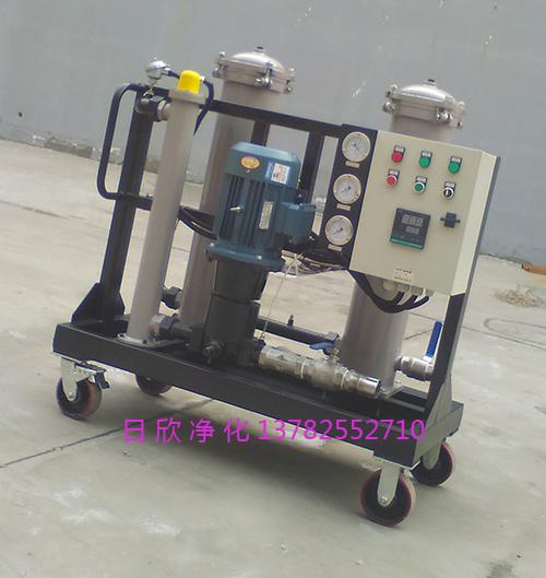 高粘油滤油车汽轮机油日欣净化高配GLYC-63