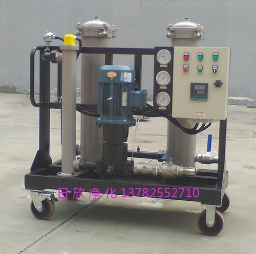 高档液压油高粘度滤油车净化设备GLYC-25