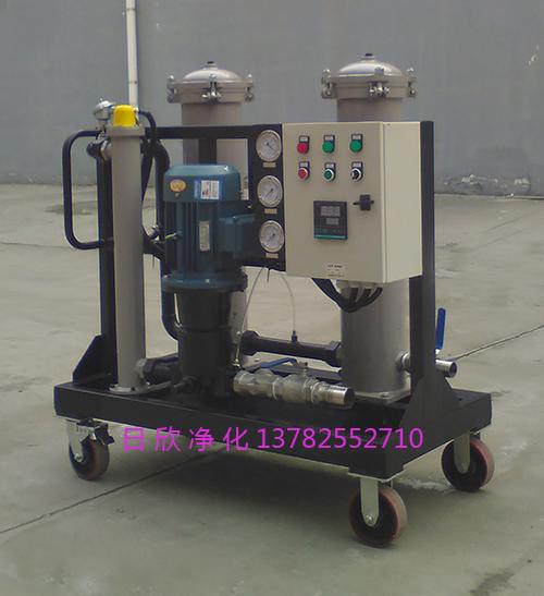 耐用净化高粘油滤油车GLYC-25工业齿轮油