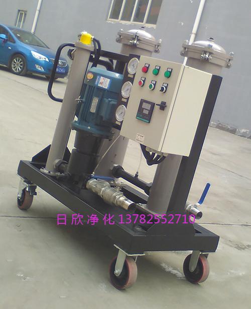 净化设备高粘度滤油机GLYC-63高品质齿轮油