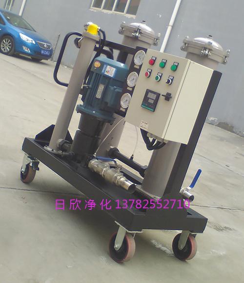 GLYC-50优质工业齿轮油高粘度滤油机滤芯厂家