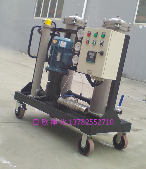 过滤GLYC-160工业齿轮油高粘度滤油车滤油机厂家耐用