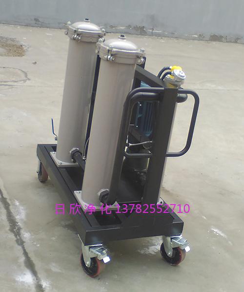 净化设备实用汽轮机油高粘度滤油机GLYC-25