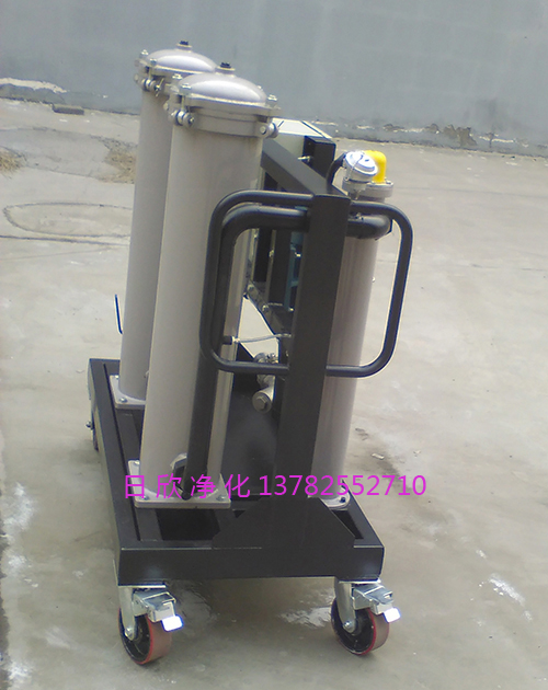 抗磨液压油日欣净化实用高粘度油滤油车GLYC滤油机厂家