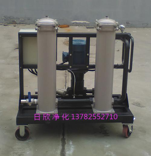 高粘度油过滤机齿轮油日欣净化优质GLYC系列滤油机厂家