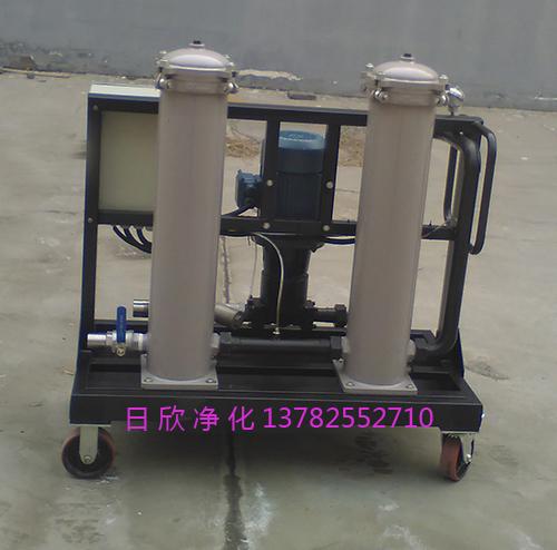 日欣净化GLYC高粘油滤油机齿轮油高档滤油机厂家