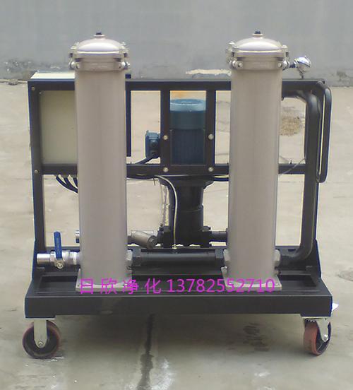 润滑油滤油机厂家高档GLYC系列高粘油过滤机