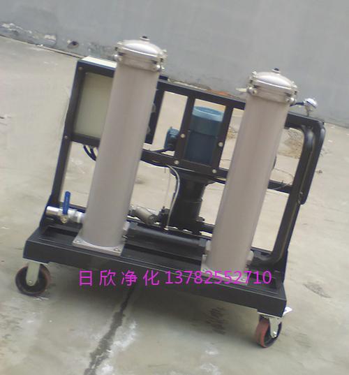 高粘度油滤油车GLYC系列日欣净化滤油机厂家耐用润滑油