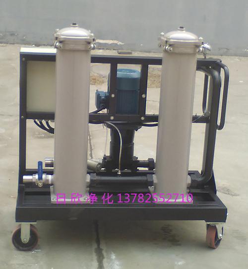 GLYC-25液压油优质日欣净化滤油机厂家高粘油滤油车