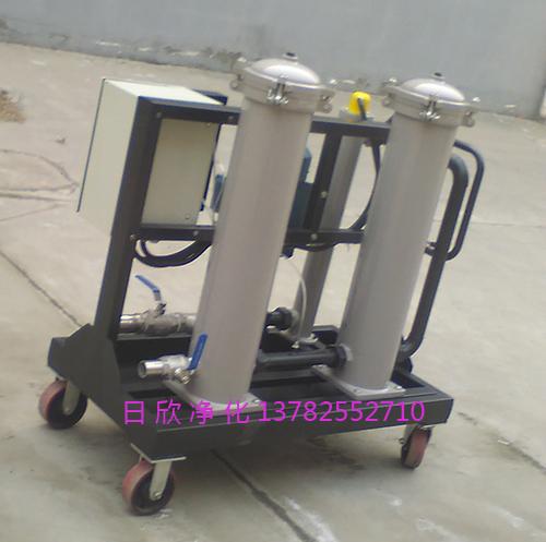 日欣净化增强高粘油过滤机GLYC-100工业齿轮油