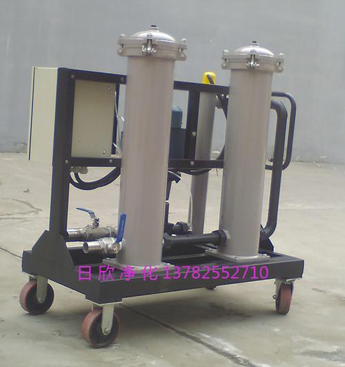 抗磨液压油高品质滤油机厂家GLYC-40日欣净化高粘油滤油车