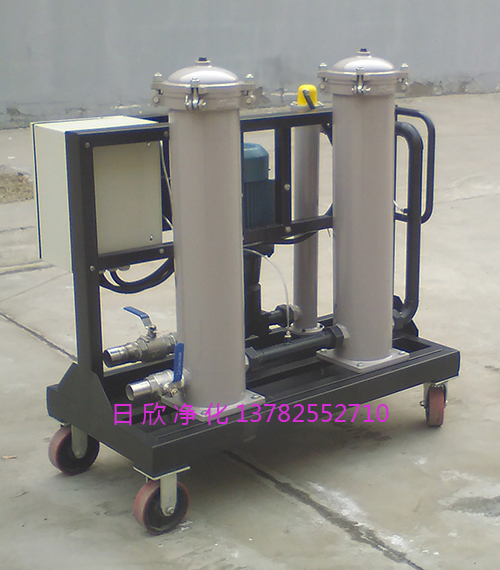 实用滤油机厂家高粘油过滤机GLYC-160汽轮机油过滤