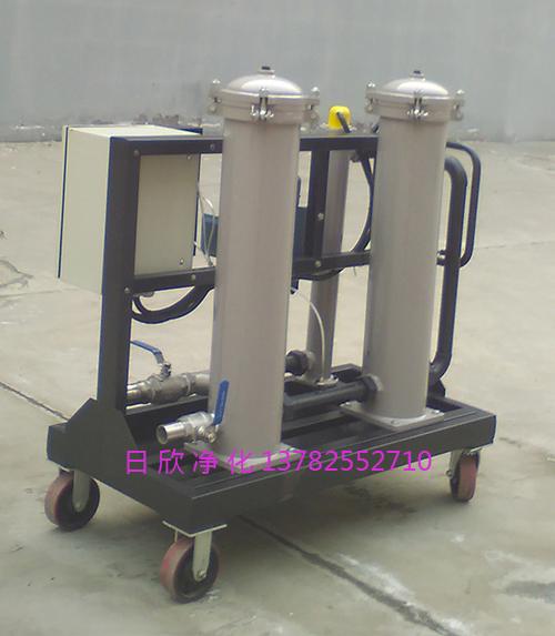 滤油机厂家工业齿轮油实用GLYC-50高粘油滤油机日欣净化