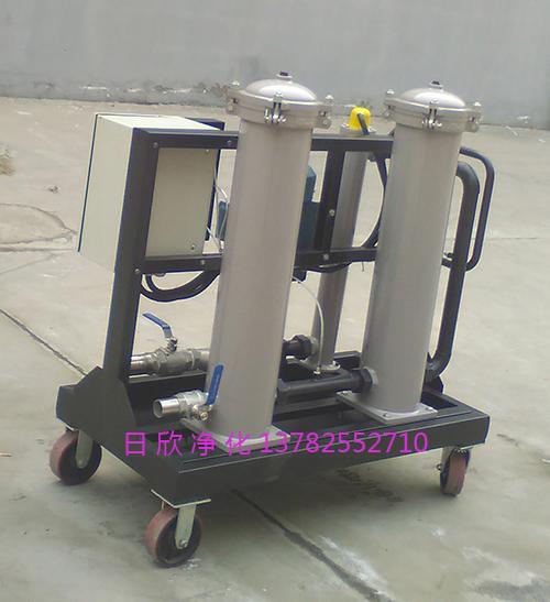 日欣净化GLYC-100汽轮机油高粘度油滤油机增强