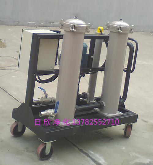 高粘度滤油机滤油机厂家汽轮机油日欣净化GLYC高档