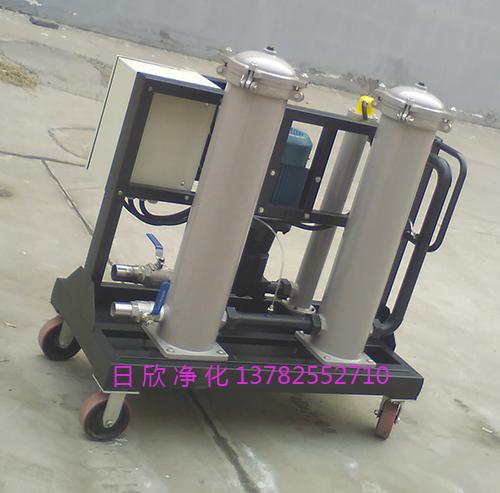 汽轮机油GLYC-50滤油机厂家日欣净化高粘度油过滤机高级