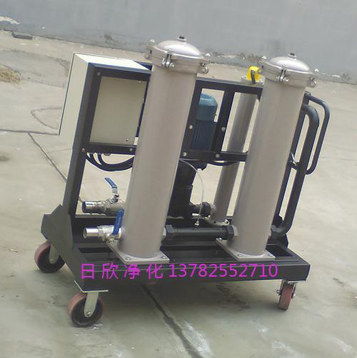 GLYC-63日欣净化工业齿轮油滤油机厂家高粘油滤油机高级