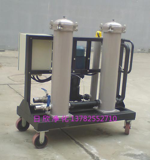 高质量机油高粘度油滤油车日欣净化GLYC-160