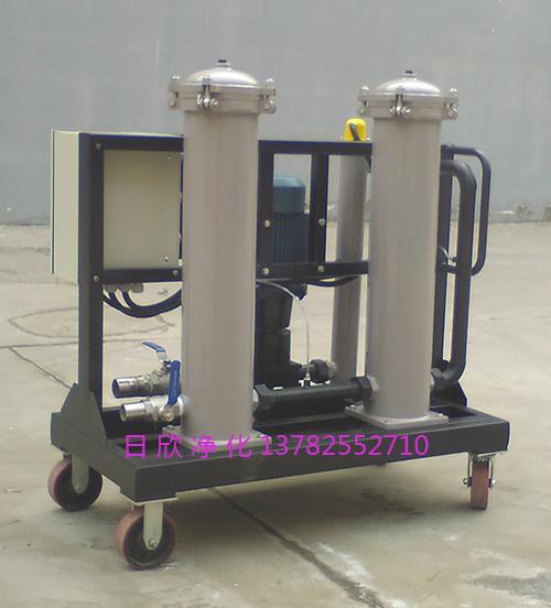 工业齿轮油高粘度滤油机GLYC-50滤油机厂家优质日欣净化