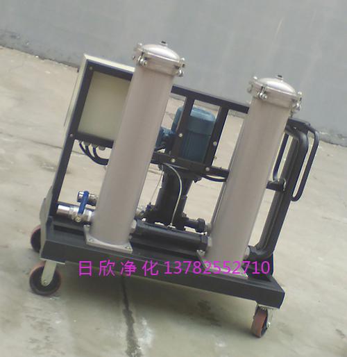 日欣净化高级高粘度油滤油机GLYC-63滤油机厂家汽轮机油
