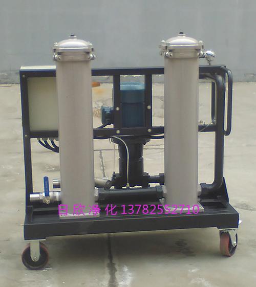 高粘油过滤机滤油机GLYC高级汽轮机油