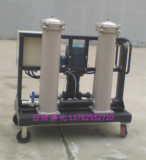 防爆GLYC滤芯汽轮机油高粘度油过滤车