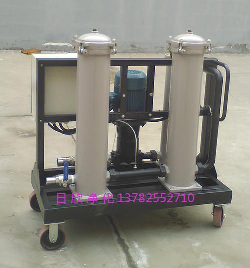 GLYC-160滤油机厂家润滑油日欣净化高粘油过滤机耐用