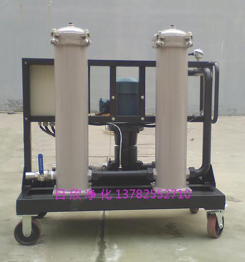 GLYC-25机油实用日欣净化高粘度滤油车滤油机厂家