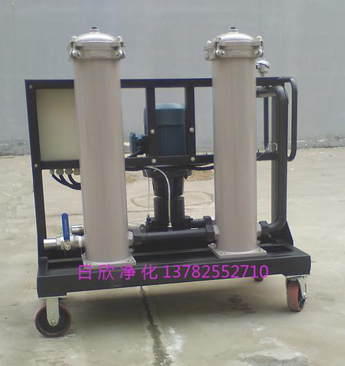 GLYC-63高粘油过滤机汽轮机油日欣净化优质
